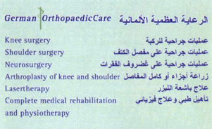 german orthopaedic care